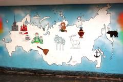 Plac Czerwony to serce Rosji – na stacji metra Ochotnyj Riad można się dowiedzieć, co jeszcze nam Rosja proponuje. (Zwraca uwagę zgodność graffiti z aktualną polityką terytorialną władz...) Fot. Ancja Łabuszewska