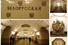Znajomy skądś wzór haftu prowadzi na stację Biełorusskaja (1952), jedną ze stacji poświęconych narodom ZSRR. Fot. Piotr Węgiełek